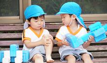 幼稚園の募集要項