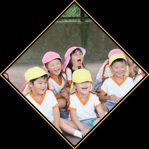 子どもたちの健やかな成長のために様々な取り組みをしています。
